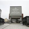 Esenler-Prof-Dr-Adem-Baştürk-Kültür-Merkezi-1